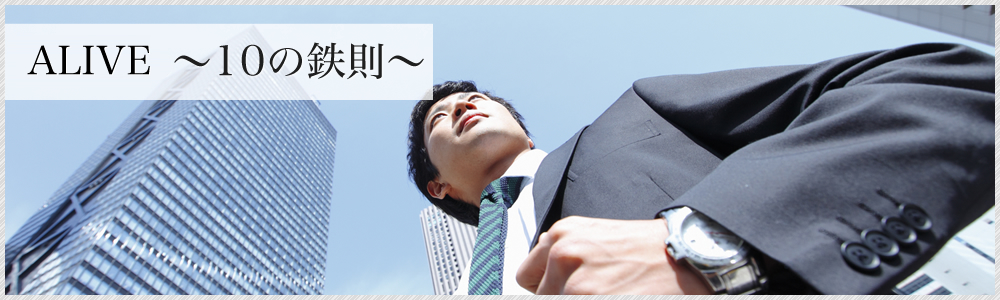 10_header1